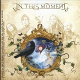 In This Moment - The Dream '2008