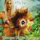 Entheogenic - Dialogue Of The Speakers '2005