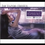 Various Artists - Bar Lounge Classics - Late Night Edition (CD1) '2009