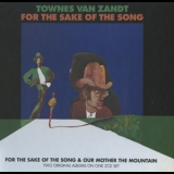 Townes Van Zandt - For The Sake Of The Song '1968