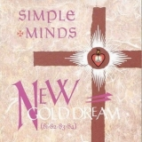 Simple Minds - New Gold Dream (81-82-83-84) '1982