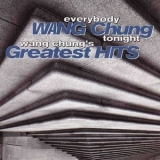 Wang Chung - Greatest Hits '1997
