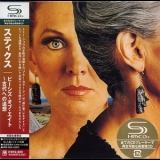 Styx - Pieces Of Eight {japan Uicy-93922} '1978