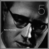 Mstislav Rostropovich - The Russian Years (CD5) '1997