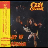 Ozzy Osbourne - Diary Of A Madman (Japanese Version, 2007) '1981
