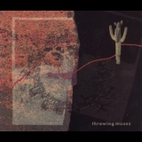 Throwing Muses - Dizzy '1989