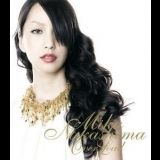 Mika Nakashima - Over Load [CDS] '2009