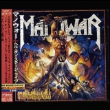 Manowar - Hell On Stage (CD2) '1999