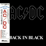 AC/DC - Back in Black (Japanese Edition) '1980