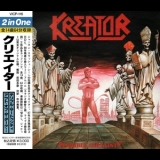 Kreator - Terrible Certainty (Japanese Edition) '1987