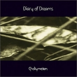 Diary Of Dreams - Cholymelan '1994