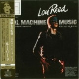 Lou Reed - Metal Machine Music (Japan Mini LP 2006 Remaster) '1975