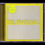 Pet Shop Boys - Bilingual '1996
