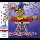 Bruce Dickinson - Man of Sorrows [CDS] (Japanese Edition) '1997