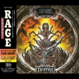 Rage - Trapped! (Japanese Edition) '1992