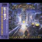 Heathen - Victims of Deception (Japanese Edition) '1991