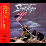Savatage - Fight for the Rock (Japanese Edition) '1986