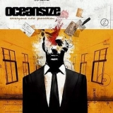 Oceansize - Everyone Into Position (Bonus Track) '2005