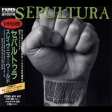 Sepultura - Slave New World (Japanese Edition) '1994