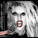 Lady Gaga - Born This Way (Special Edition Japan) (Disc 1) '2011