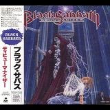 Black Sabbath - Dehumanizer (Japanese Edition) '1992