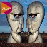Pink Floyd - The Division Bell (2011 Remastered Discovery Edition) '2011 (1994)