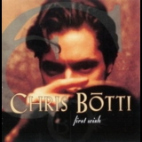 Chris Botti - First Wish '1995