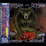 Flotsam and Jetsam - Doomsday for the Deceiver (Japanese Edition) '1986