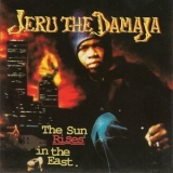 Jeru The Damaja - The Sun Rises In The East '1997