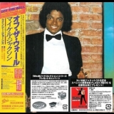 Michael Jackson - Off The Wall (2009 Remastered, Japan) '1979