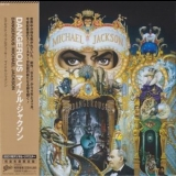 Michael Jackson - Dangerous (2009 Remastered, Japan) '1991