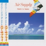 Air Supply - Hearts In Motion '1986