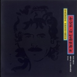 George Harrison - Live In Japan (2CD) '1992