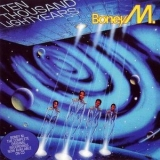 Boney M - 10,000 Lightyears (2007 Remaster) '1984
