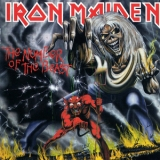 Iron Maiden - The Number of the Beast (1998 Remastered) '1982