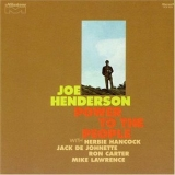 Joe Henderson - Power To The People '1969
