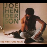 Joe Henderson - The Milestone Years (CD5) '1994