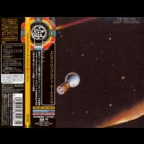 Electric Light Orchestra - ELO II '1973