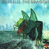 Vangelis - The Dragon '1971