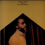 Ahmad Jamal - Live At Oil Can Harry's '1971