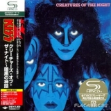 Kiss - Creatures Of The Night ( 824 154-2 M-1 USA ) '1982