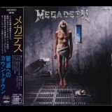 Megadeth - Countdown To Extinction (1992 Capitol, Cdp 7 98531 2, Usa) '1992