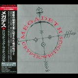 Megadeth - Cryptic Writings (1997 Capitol, Cdp 8 38262 2, Usa) '1997