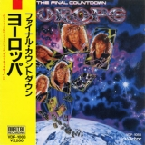 Europe - The Final Countdown [VDP-1083, 1986, Japan 1st Press] '1986