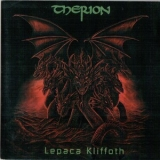 Therion - Lepaca Kliffoth '1995