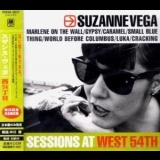 Suzanne Vega - Sessions At West 54th '1997