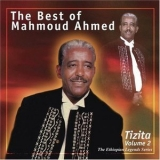 Mahmoud Ahmed - Tizita '2008