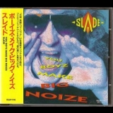 Slade - You Boyz Make Big Noize (Japan CD 1st Press) '1987