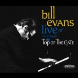 Bill Evans - Live At Art D'lugoff's Top Of The Gate (2CD) '2012