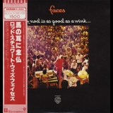Faces - A Nod Is As Good As A Wink...to A Blind Horse (japan 2010 Remaster) '1971